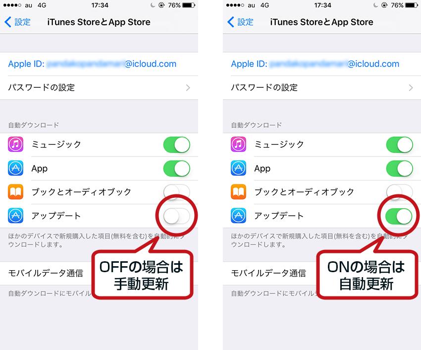 16070b6dd1 アプリ/誌面ビューアー|日経ビジネス